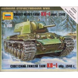 Operation Barbarossa 1941: Soviet Heavy Tank KV-1 mod.1940
