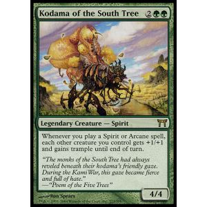 Kodama of the South Tree